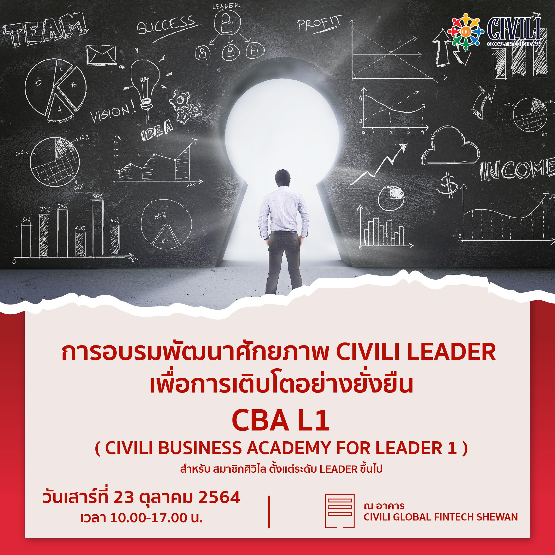CIVILI BUSINESS ACADEMY ( CBA1 )
